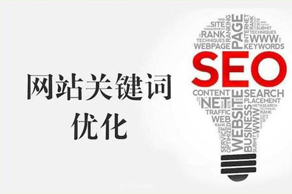 seo网站优化做外链时需要注意哪些?